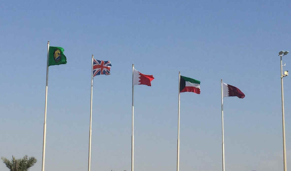 "The Union Flag at the GCC summit in Bahrain yesterday. <a href=""https://twitter.com/AdelDarwish/status/806522523844308993"">Photo via Twitter</a>"